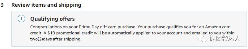 《Amazon会员日折扣千千万,这个送钱的活动可不能错过》