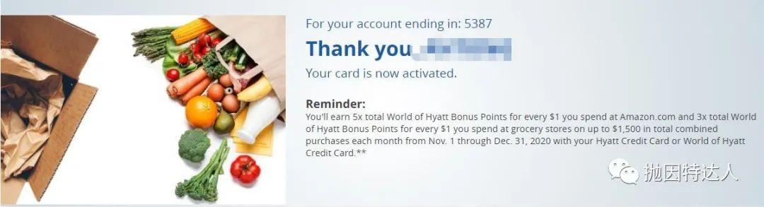 《Chase给旗下联名卡增加多个临时消费额外奖励》