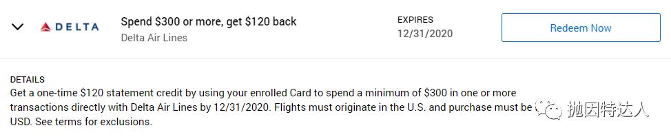 《一个小技巧,让我六折拿下了节假日高峰期的出游机票》