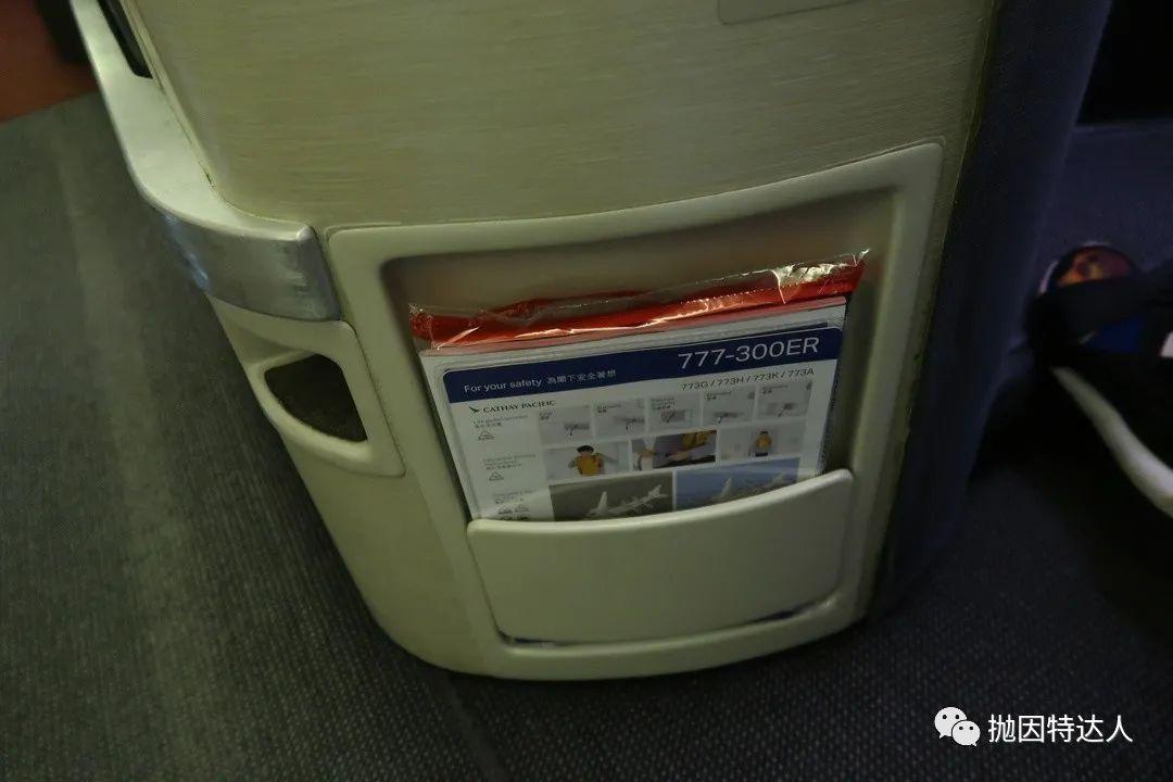 《曾经最佳的北美内部Transcon商务舱 - 国泰航空B777-300ER(温哥华 - 纽约)商务舱体验报告》