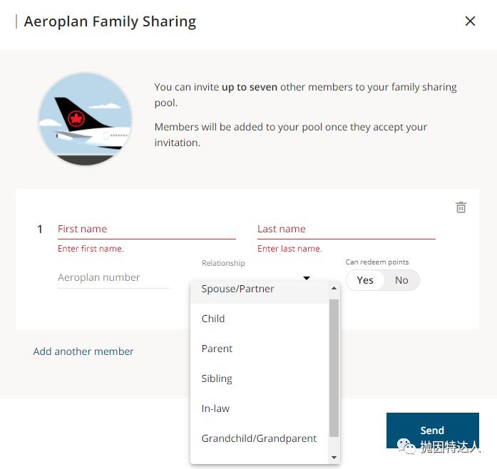 《独家教程重磅来袭 - 加航Aeroplan 2.0常旅客教程&里程指南》