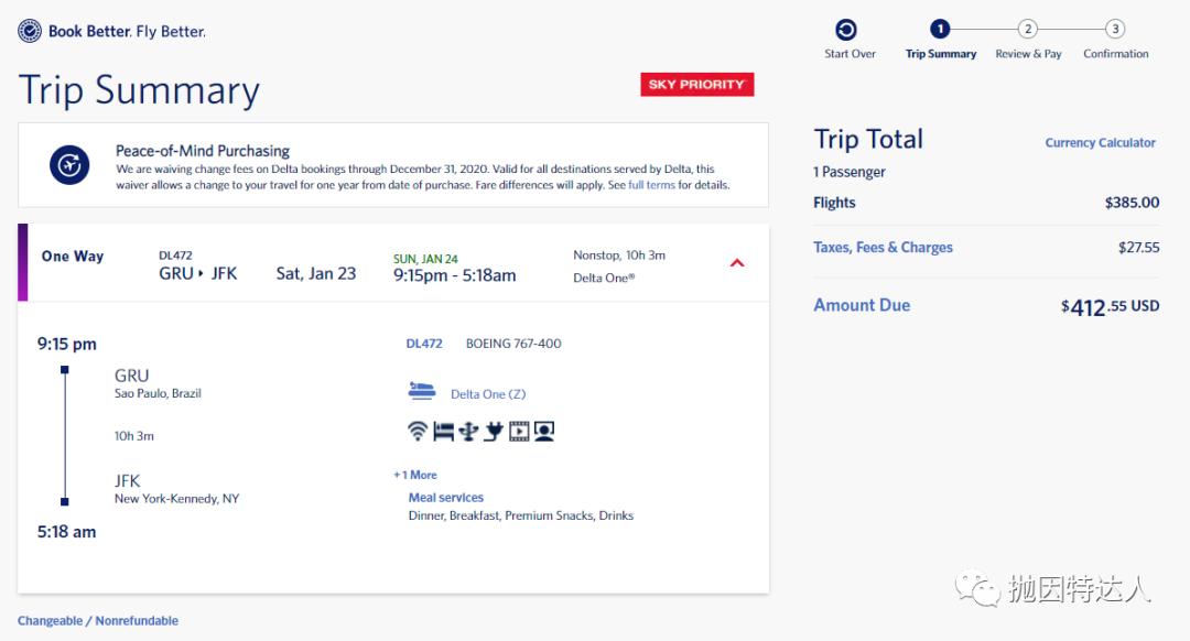 《400美元平躺10小时的商务舱机票来了》