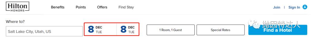 《希尔顿日用房羊毛:10K积分送给大家》