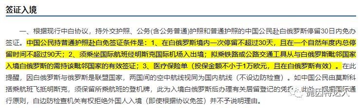 """《【AA顺利复航】""""双阴性,双检测""""政策实施,乘坐什么航班才能顺利回国(直飞&转机航班详细盘点)?》"""