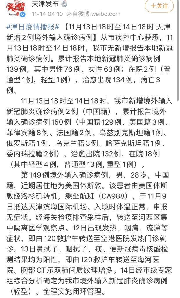 《【CA988确定熔断四周,CA770暂不受影响】噩耗!中美航班将很可能会出现首次熔断的情况》