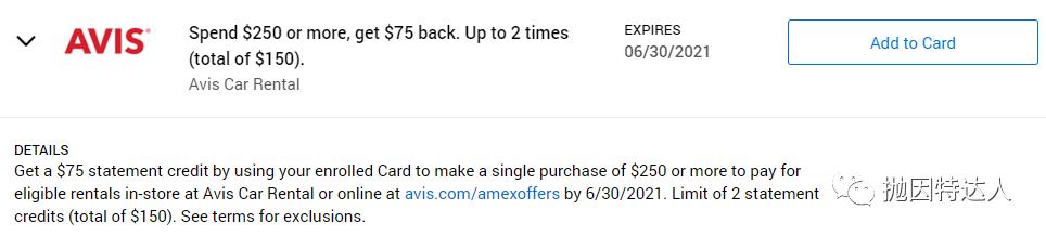 《Amex新年又一大招,各路直接送钱Offer等着大家领取》