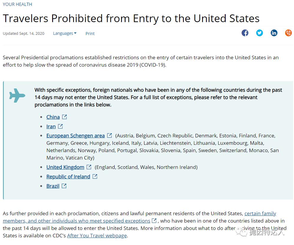 《赴美将要求出行前3天核酸报告检测,这会是美国旅行禁令取消的前兆吗?》