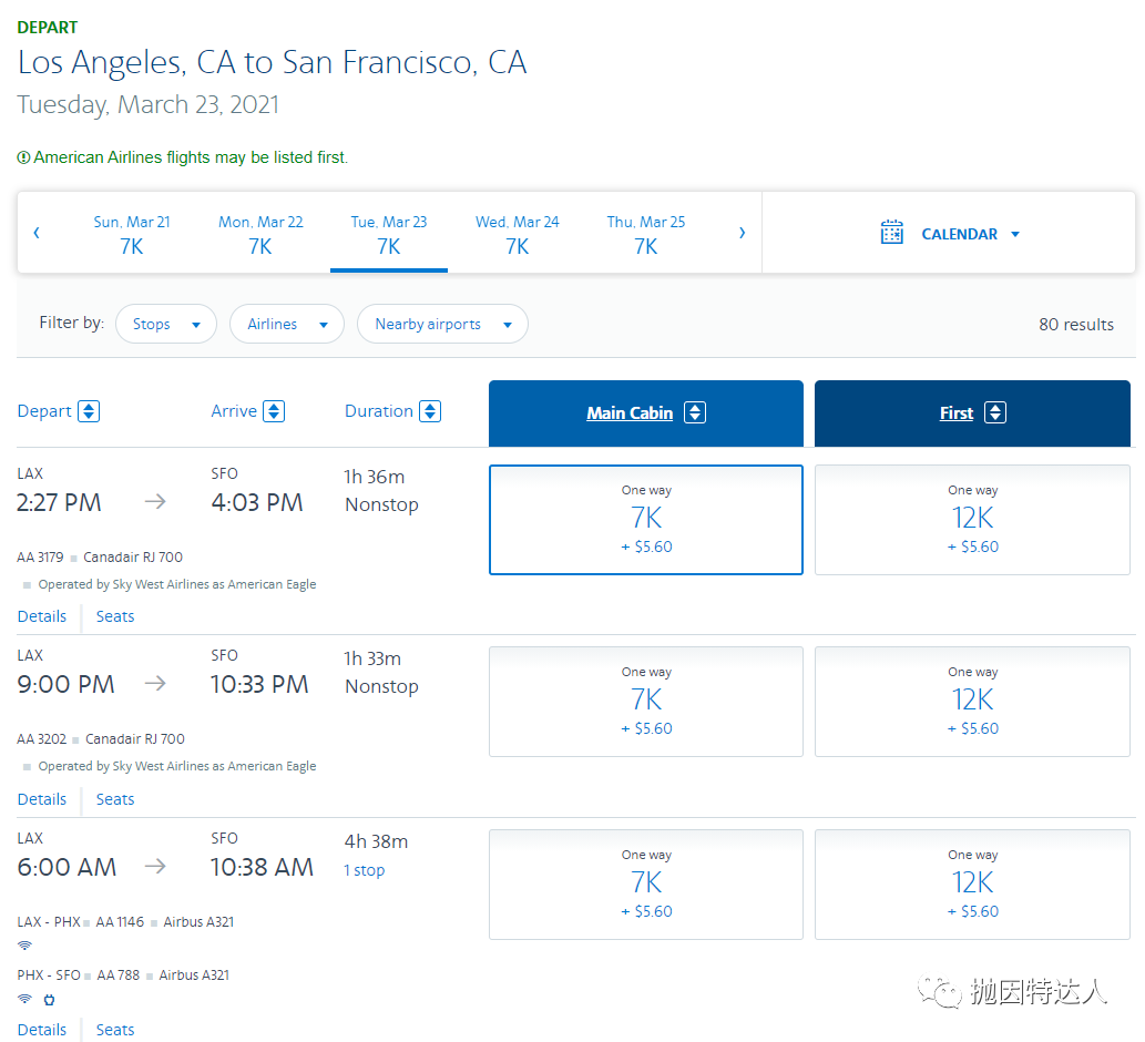 《Amex和美国航空强势联手,白送大家免费机票》