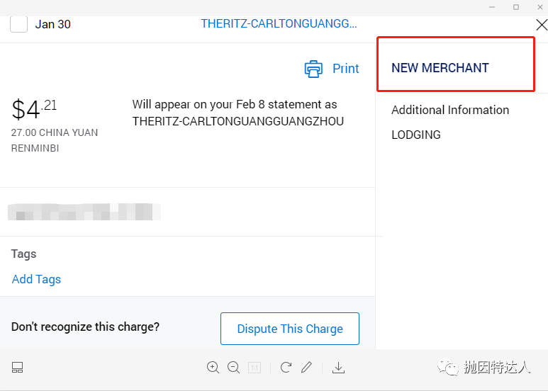 《商户识别出错 & 报销不到位 - Amex最近的Bug有点多》