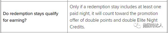 《万豪今年首次积分促销来了,伴随而来的惊喜是超低成本获取万豪顶级会籍》