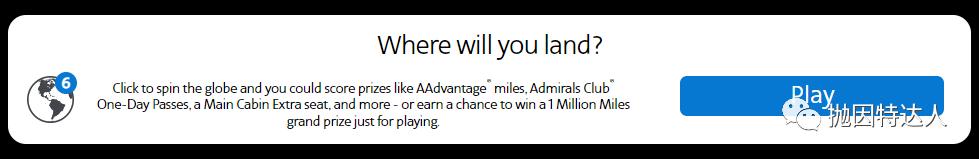 """《大家冲鸭 - 这个活动能让大家接下来一个月每天都可以""""白嫖""""航司里程》"""
