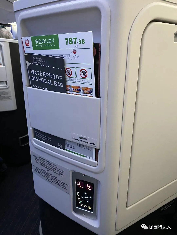 《纪念疫情前最后一次国际飞行 - 日本航空B787-9 (大阪关西 - 洛杉矶)商务舱体验报告》