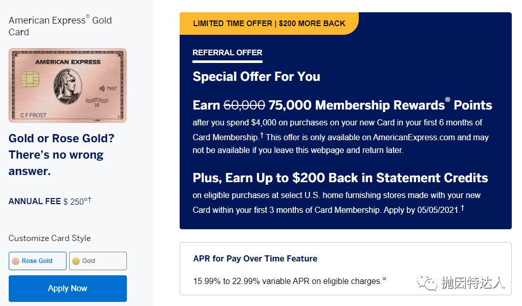 《【愚人节特辑】Amex疯了!150K Amex MR + 500美元,史上最强开卡奖励横空出世》