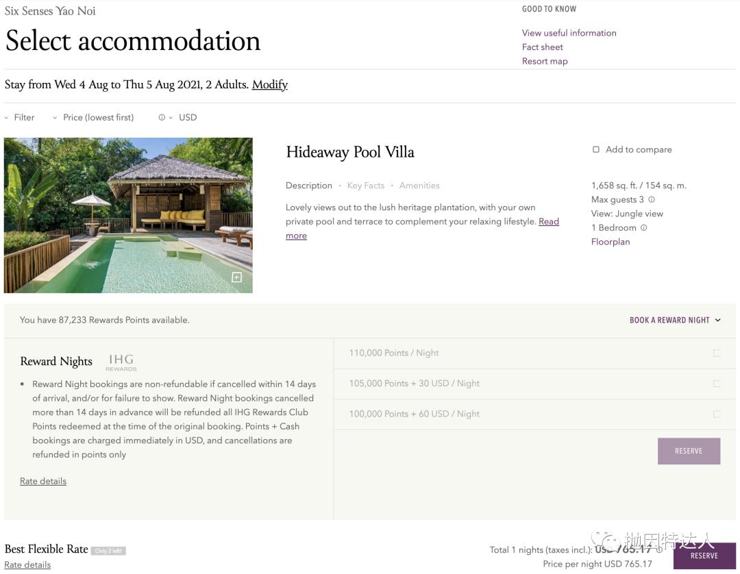 《原价三折不到拿下顶级水屋酒店 - 这个顶奢酒店品牌也可以使用点数兑换了》