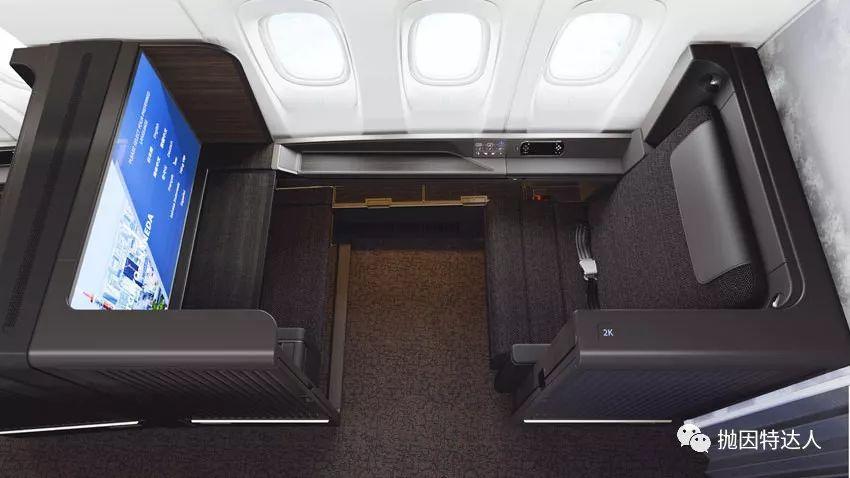 《居然有航司里程大幅升值?!全球顶级头等舱长途航班仅需55K里程即可拿下》